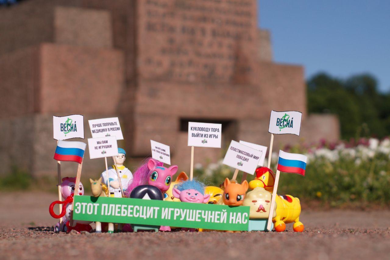 """К активистке """"Весны"""" пришел уголовный розыск из-за митинга игрушек"""