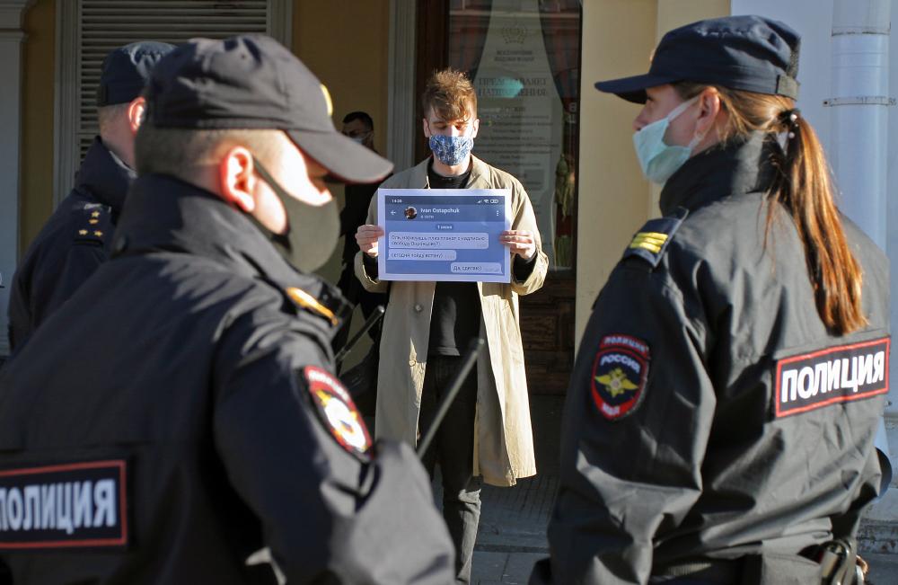 Задержанных в Петербурге активистов ЛПР отпустили из отдела полиции с протоколами