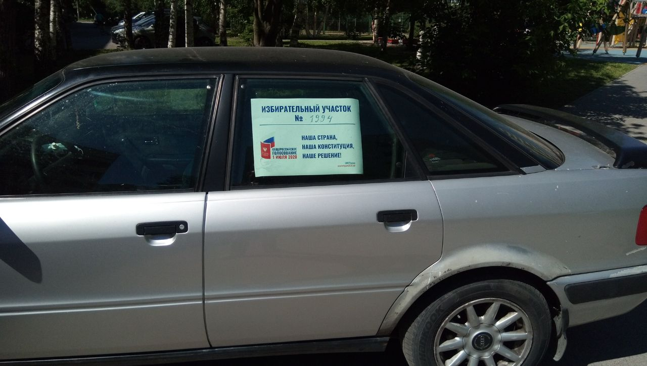 фото ЗакС политика В Шушарах заметили вывеску избиркома на автомобиле