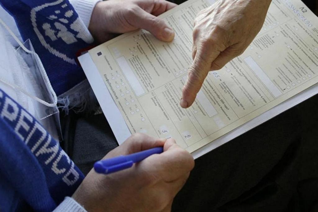 фото ЗакС политика Всероссийскую перепись населения перенесли на апрель 2021 года