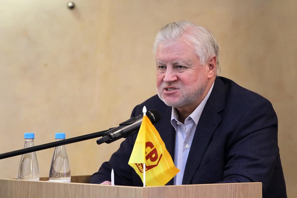 фото ЗакС политика Миронов допустил проведение досрочных выборов в Госдуму в конце 2020 года