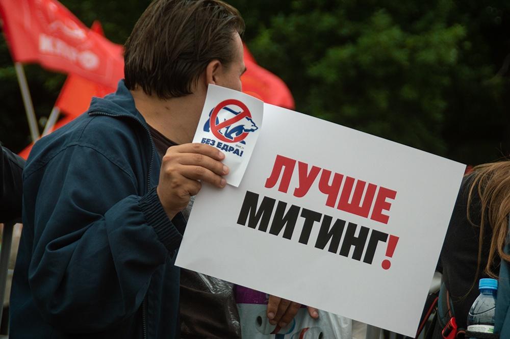 Жители Приморска помитинговали против строительства угольного порта
