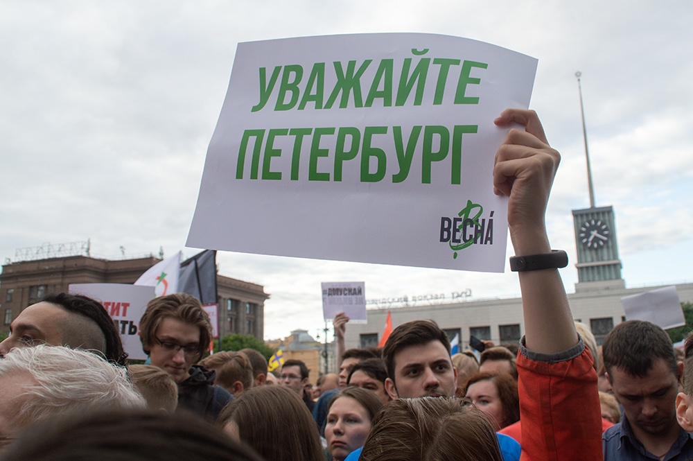 Беглов официально ответил на просьбу разрешить в Петербурге публичные мероприятия