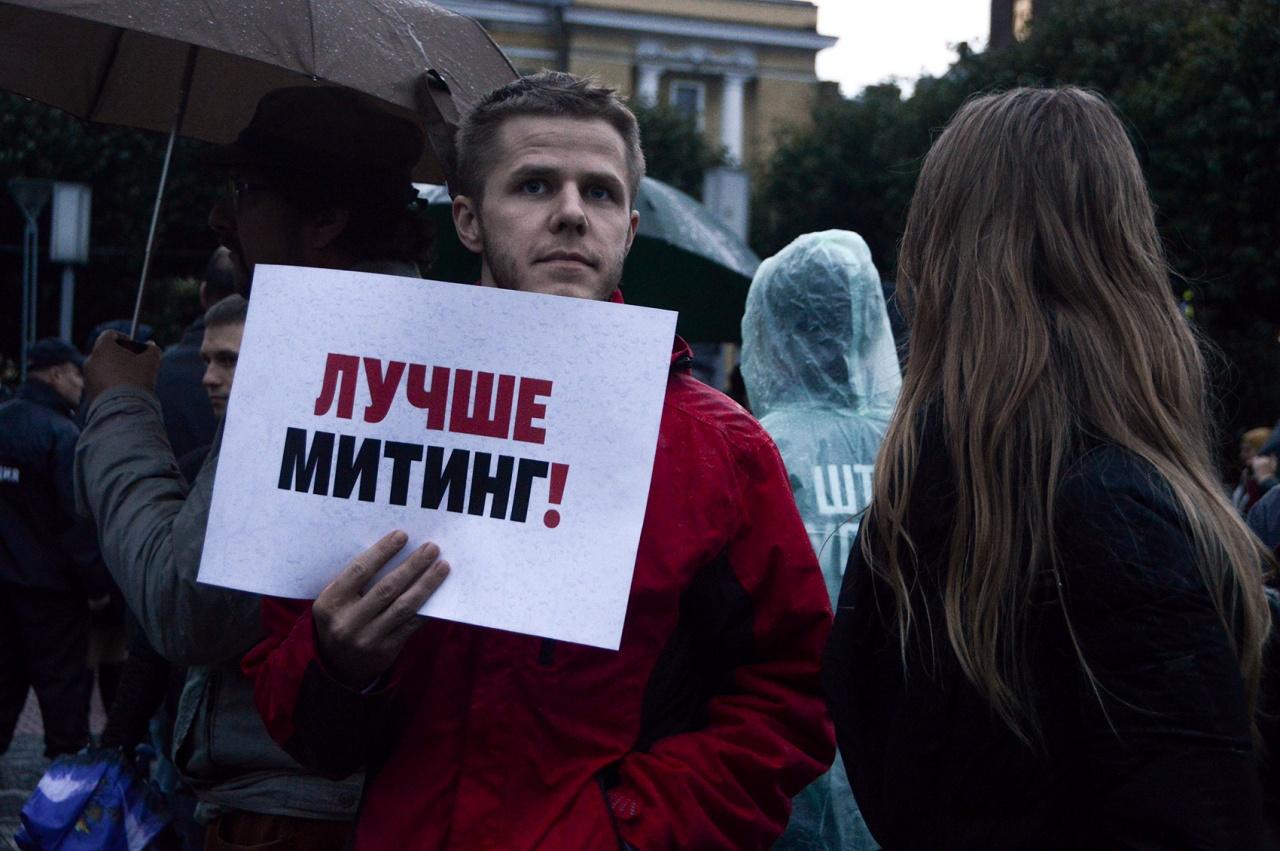 Bloomberg: Власти не собираются разгонять митинги в Хабаровске в поддержку Фургала