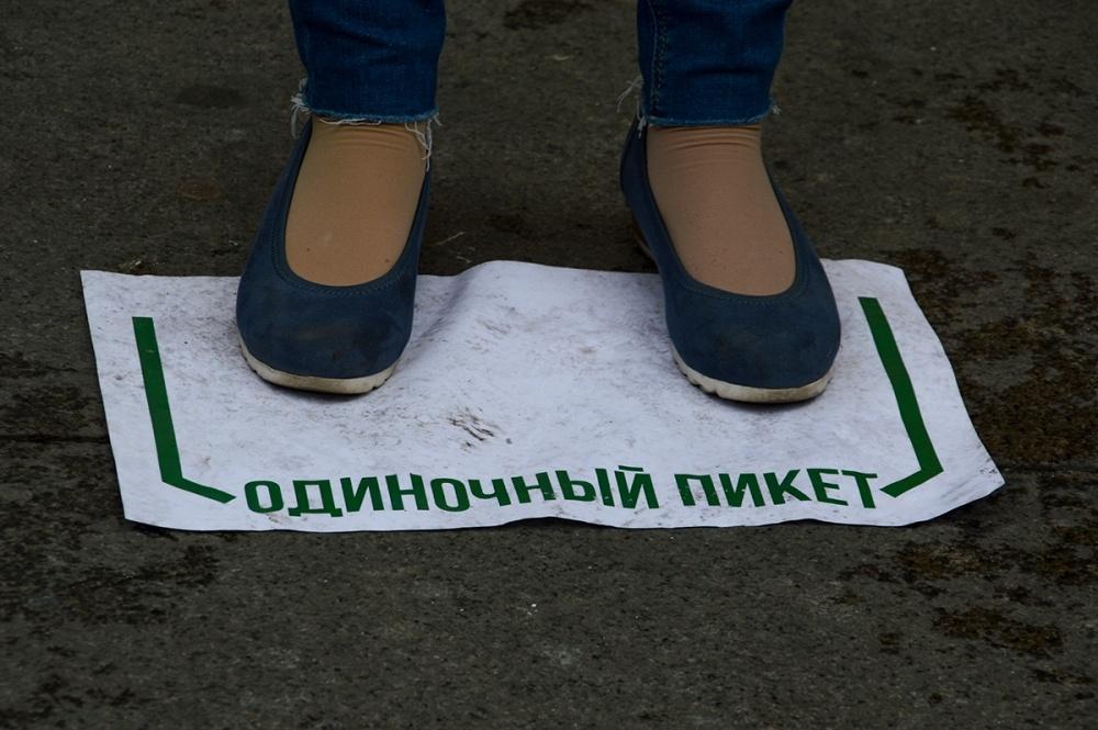 """фото ЗакС политика Ставропольского """"яблочника"""" уволили с работы после пикета против поправок к Конституции"""
