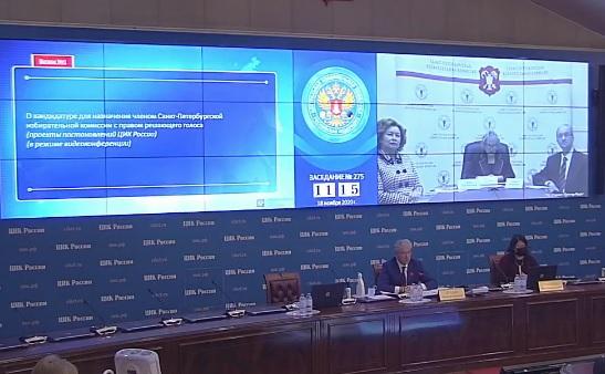 фото ЗакС политика ЦИК выдвинула в члены Горизбиркома главу Курортного района Чечину