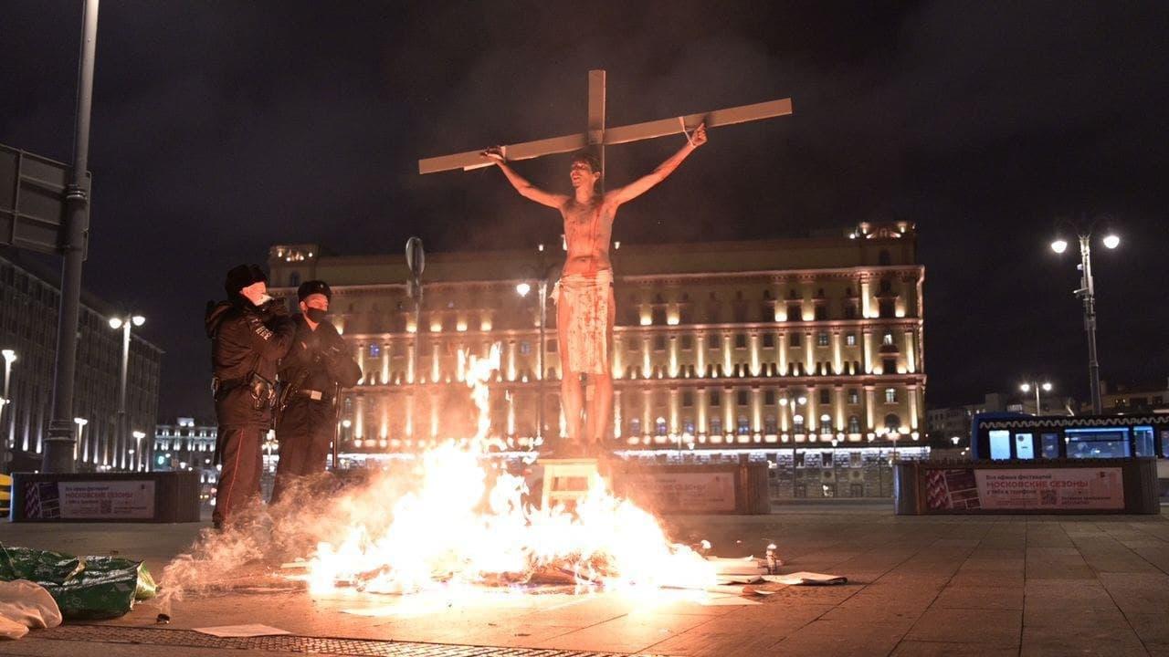 фото ЗакС политика Акциониста Крисевича хотят отчислить из РУДН за акцию с распятием