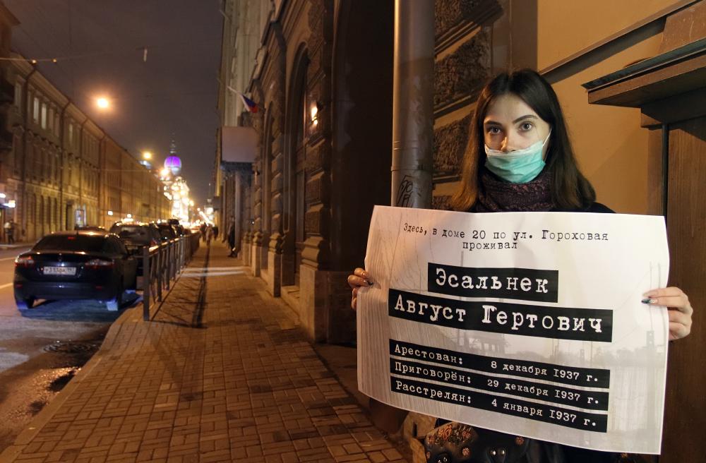 """фото ЗакС политика """"Весна"""" провела в Петербурге акцию """"Бессмертный ГУЛАГ"""""""
