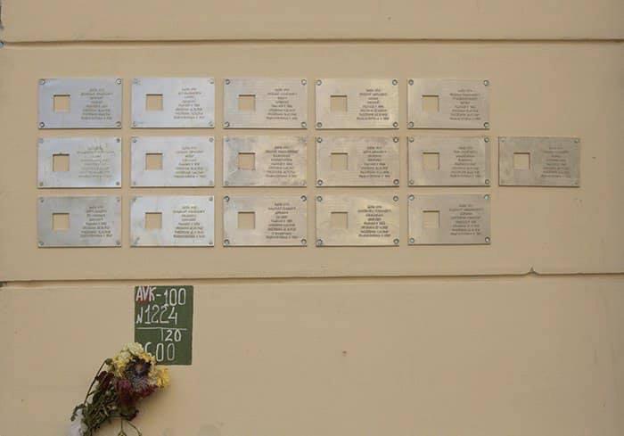 фото ЗакС политика Таблички памяти жертв репрессий на Рубинштейна сняла управляющая компания