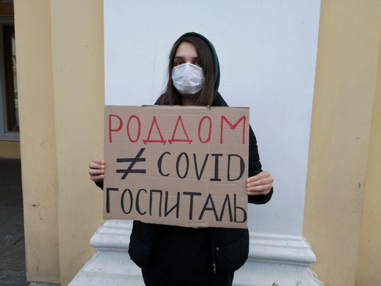 фото ЗакС политика У Гостиного двора протестуют против передачи роддомов под ковид-госпитали