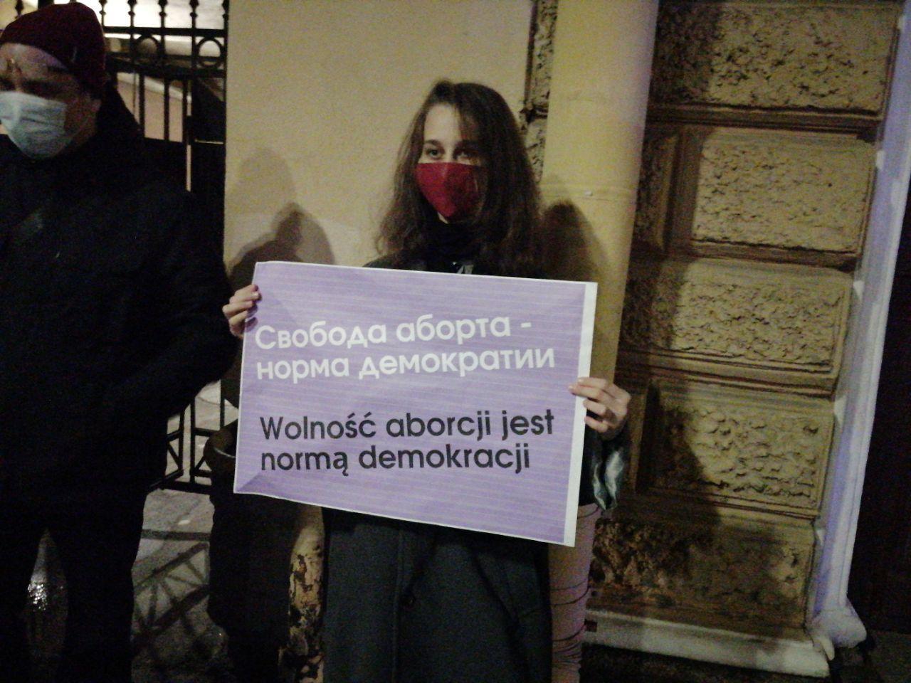 У консульства Польши в Петербурге выступили за право на аборт
