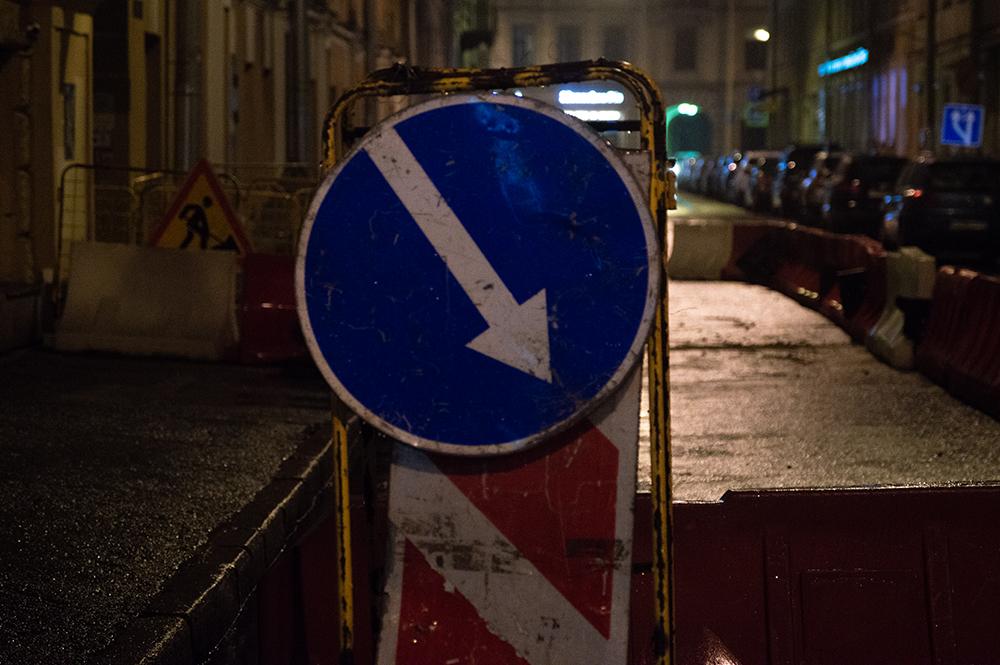 фото ЗакС политика Улицу Рубинштейна готовят к введению платной парковки