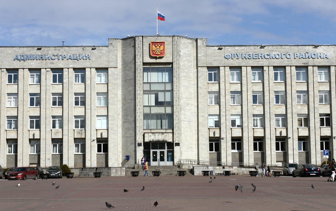 фото ЗакС политика Администрацию Фрунзенского района обвинили в нарушениях на 306 млн рублей