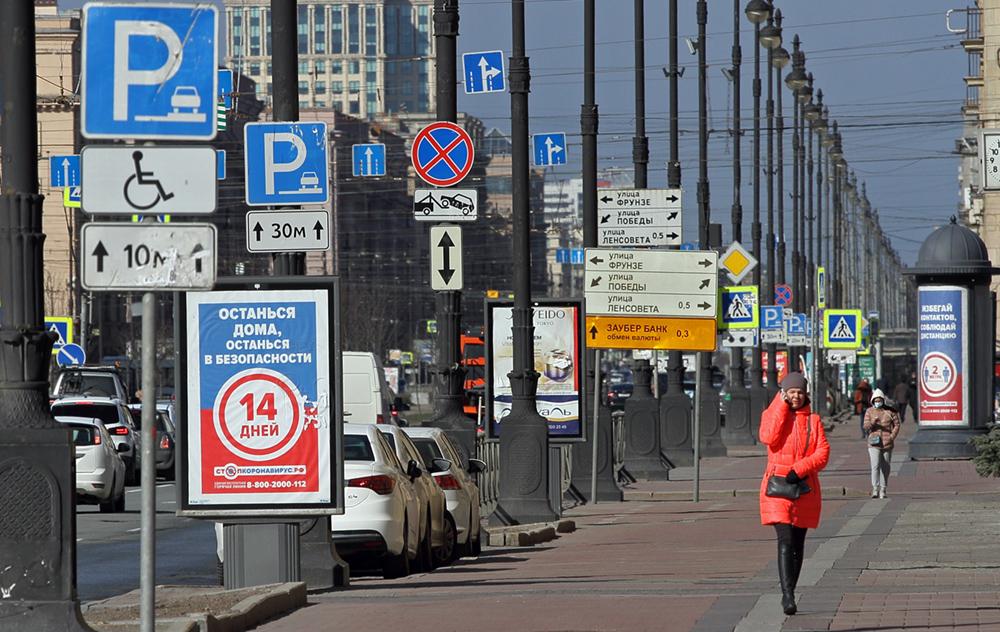 фото ЗакС политика Спустя два месяца возобновили работу МФЦ Петербурга