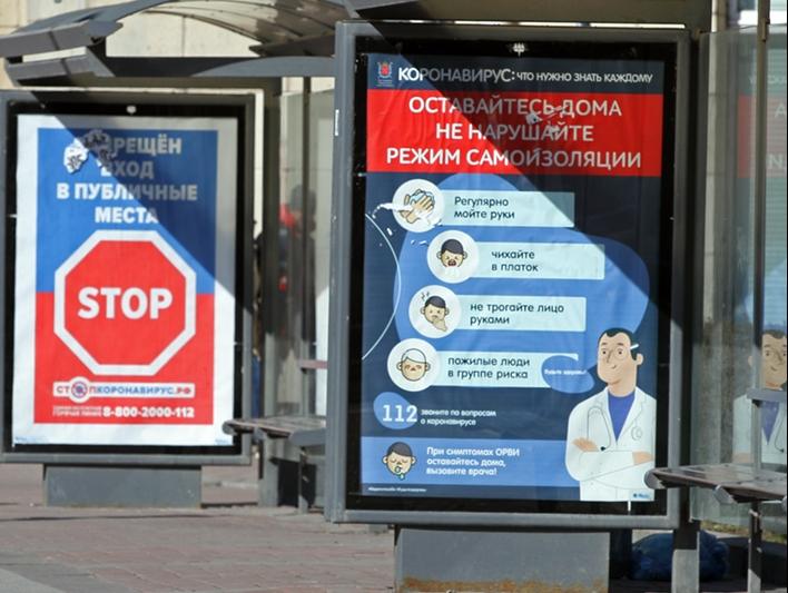 """фото ЗакС политика Роспотребнадзор назвал """"крайне сложной"""" COVID-обстановку в Калининградской области"""