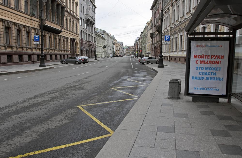 фото ЗакС политика Число зараженных коронавирусом в России превысило 335 тысяч человек