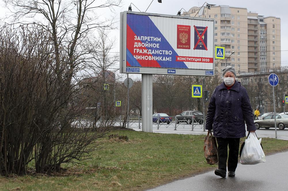 фото ЗакС политика ВЦИОМ: Доля не готовых голосовать за поправки в Конституцию россиян выросла в 1,5 раза