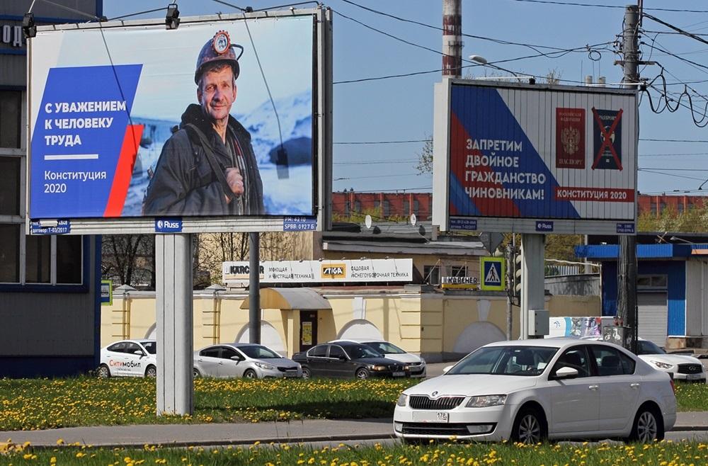 фото ЗакС политика Число проголосовавших по поправкам в Петербурге приблизилось к двум миллионам