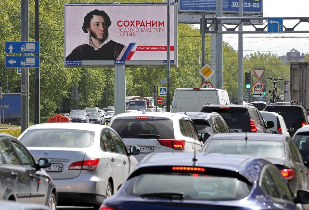 фото ЗакС политика В центре Москвы проходит акция протеста против поправок в Конституцию