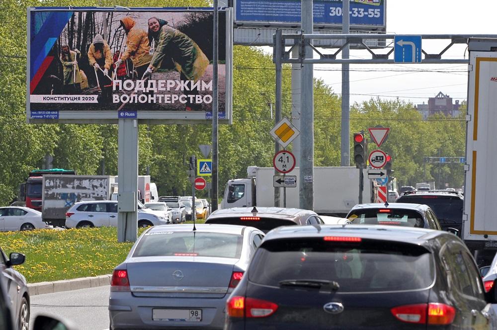 фото ЗакС политика В России завершилось электронное голосование по поправкам в Конституцию
