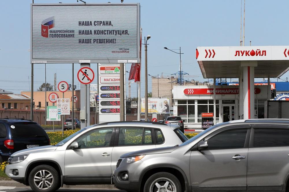 """фото ЗакС политика В Госдуме обвинили """"Радио Свобода"""", """"Медузу"""" и """"МБХ медиа"""" в тиражировании фейков о конституционном плебисците"""