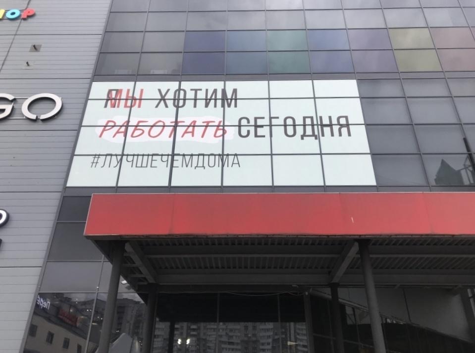 фото ЗакС политика Максим Левченко вновь призвал Беглова открыть фудкорты в ТЦ Петербурга