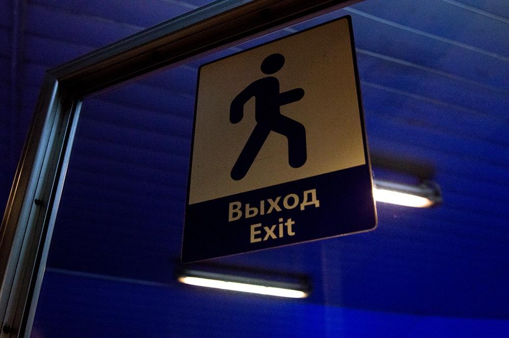 """""""Открытые медиа"""": Не менее 40 сотрудников метро Москвы лишились работы из-за митингов"""