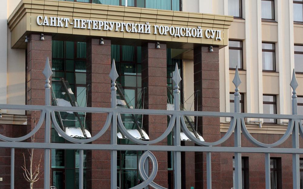 """Истцов по делу об оспаривании """"коронавирусных"""" запретов в Петербурге не пустили на заседание"""