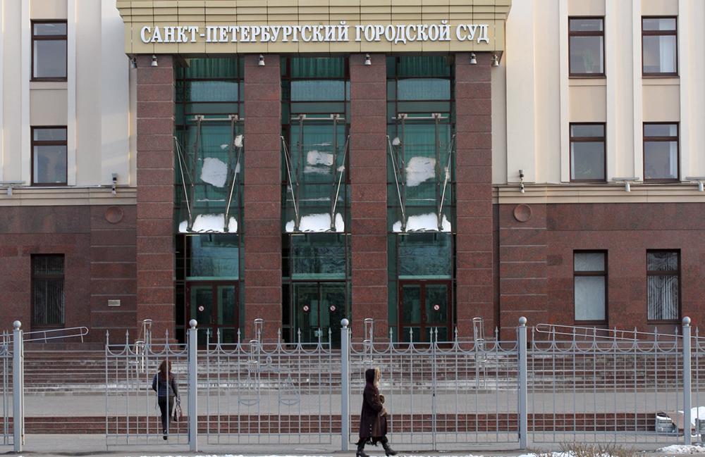 """фото ЗакС политика Суд обязал ИКМО """"Московская застава"""" передать мандаты оппозиционерам в течение месяца"""