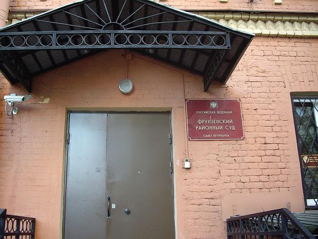 фото ЗакС политика Суд исключил Беглова как соответчика по делу о снятии главы МА МО №72