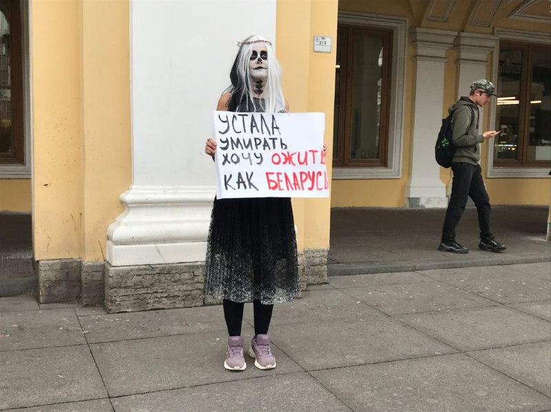 В Петербурге проходит очередная акция в поддержку Хабаровска, Беларуси и Навального
