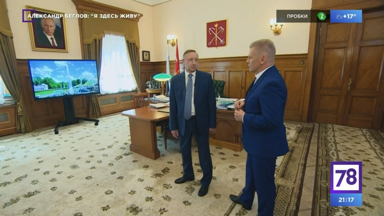 Беглов дал большое интервью об отношении к Петербургу, мемах о себе и планах на будущее