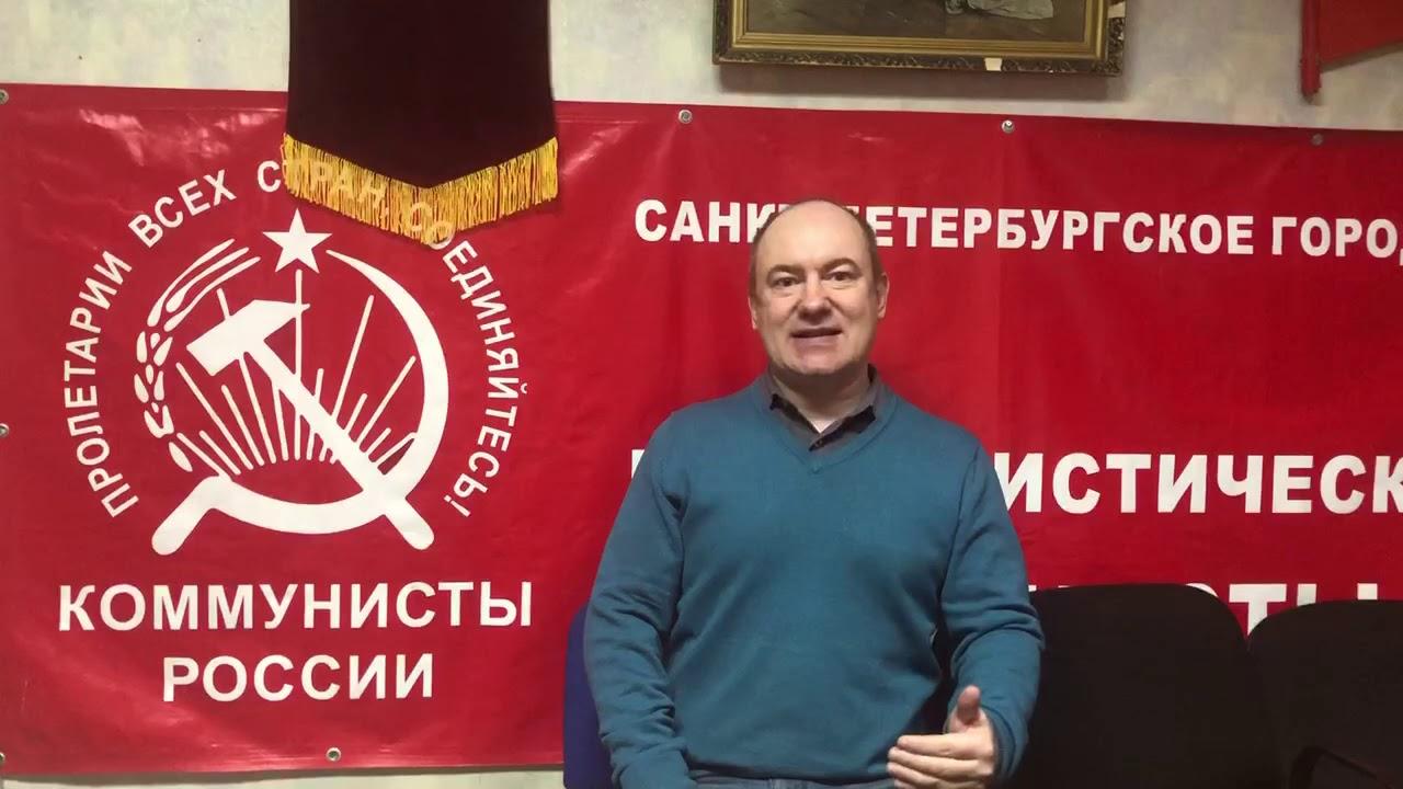 """фото ЗакС политика """"Коммунисты России"""" зовут другие партии присоединиться к требованию вернуть право на митинги"""