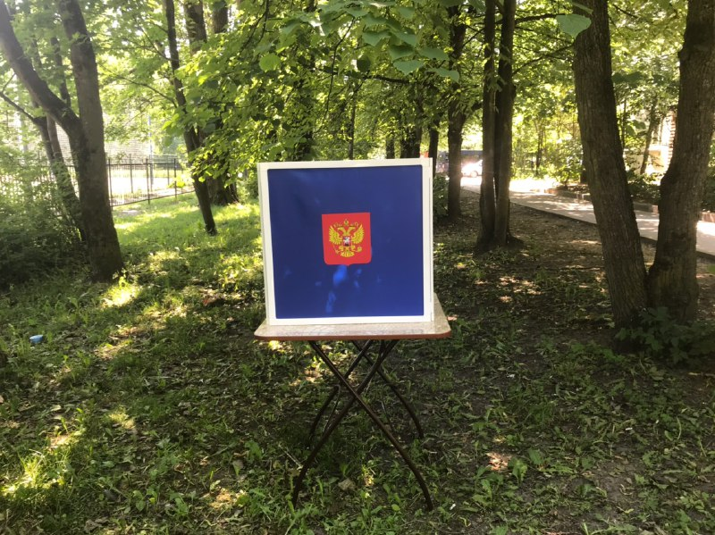фото ЗакС политика Горизбирком рекомендует оперативно вносить отметки о проголосовавших, но требований к срокам нет