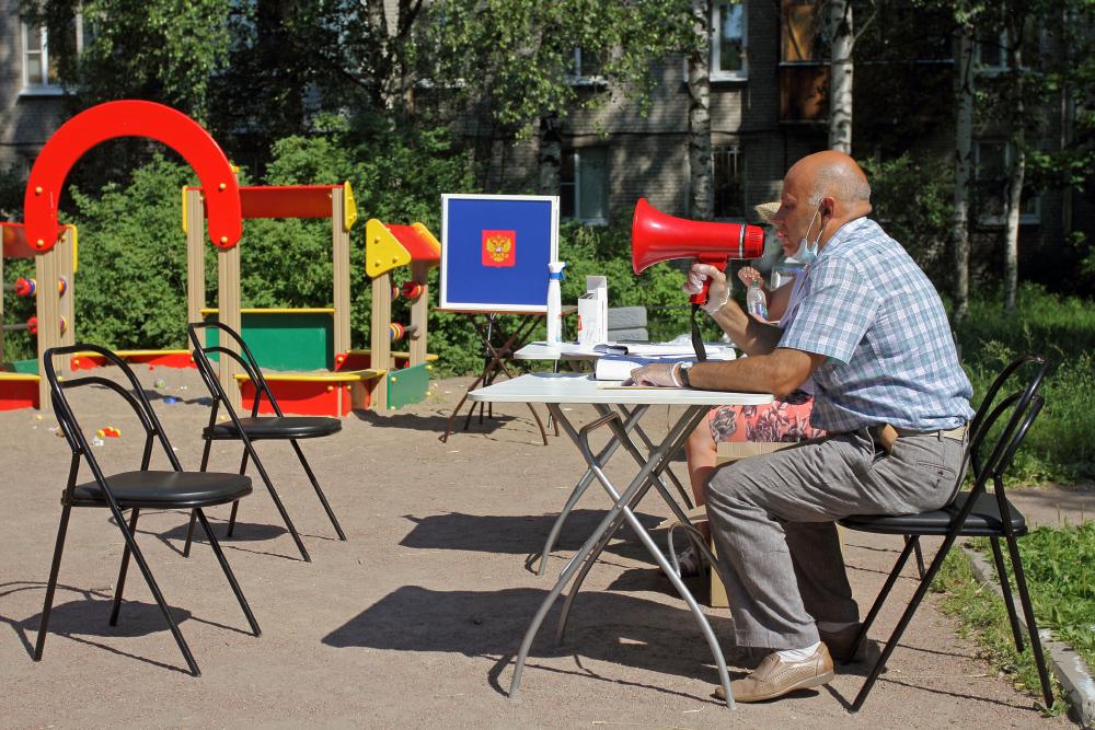фото ЗакС политика Профильный комитет Госдумы поддержал идею о трехдневном голосовании