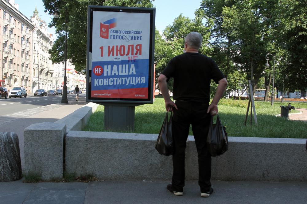 фото ЗакС политика Пушкинские единороссы отказались обсуждать вопрос о несогласии с процедурой изменения Конституции