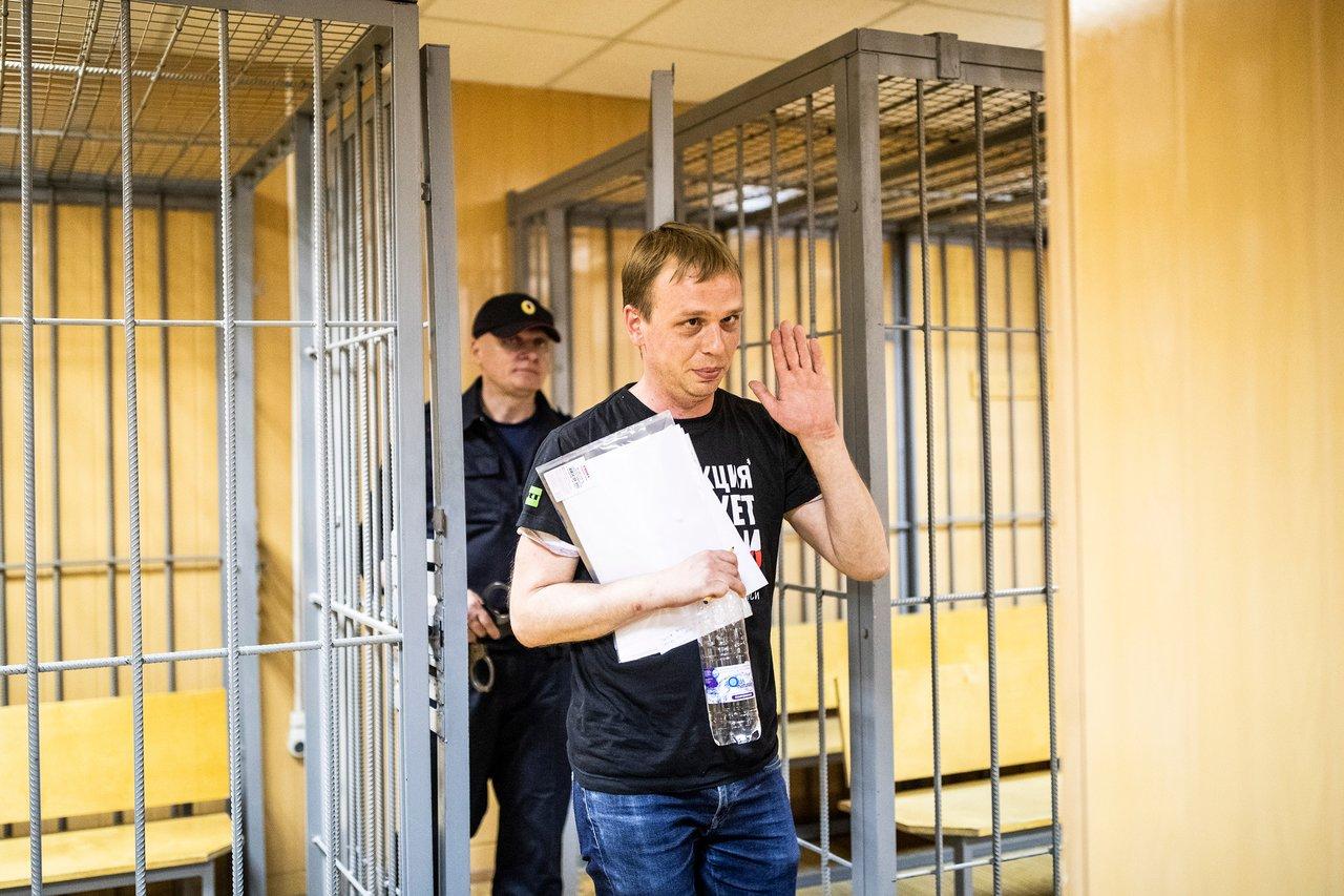 фото ЗакС политика Адвокат Голунова рассказал о новом уголовном деле в рамках уже имеющегося