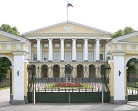 фото ЗакС политика Оксана Маталина стала главой комитета по делам ЗАГС