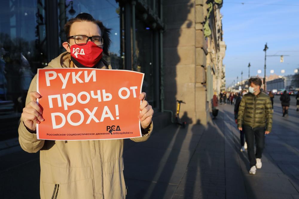 Студенты и выпускники российских вузов опубликовали открытое письмо в поддержку DOXA