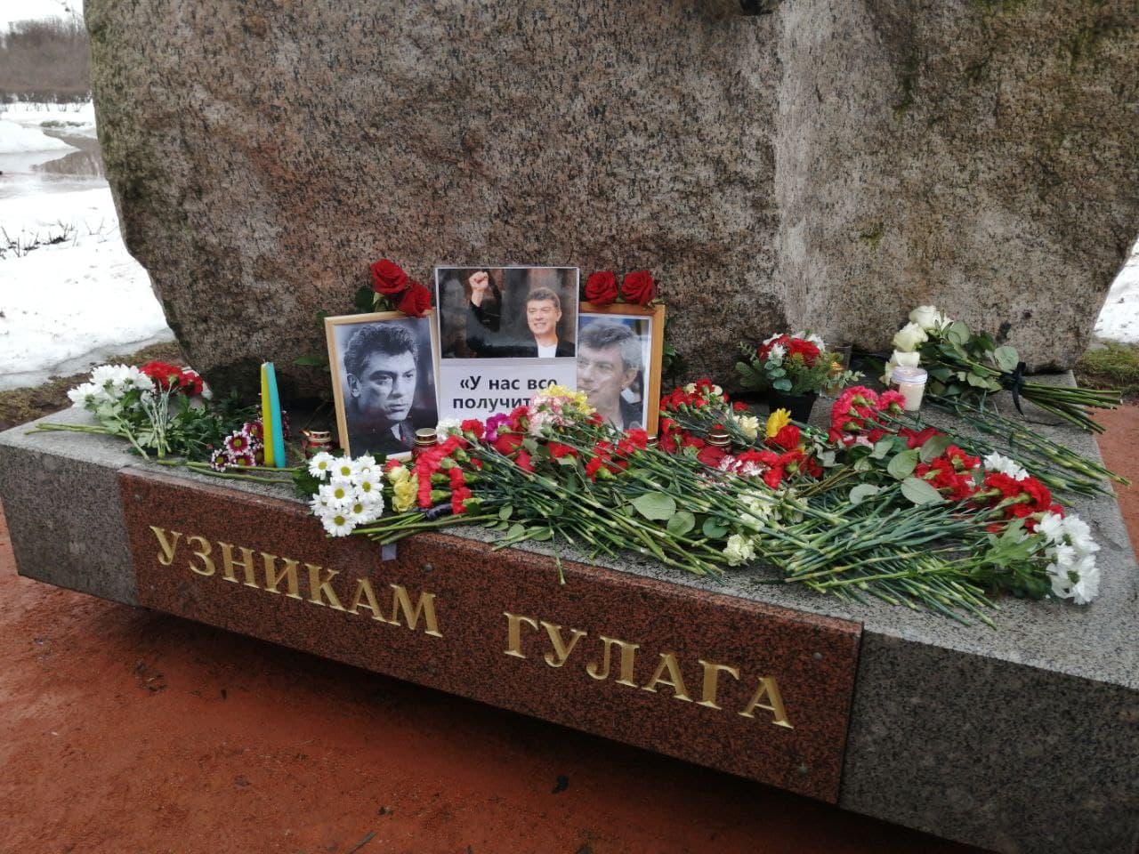 В Петербурге началась акция памяти Немцова