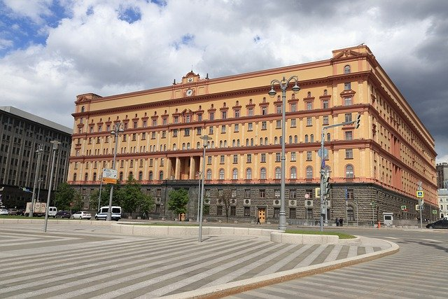 """фото ЗакС политика """"Оставить в том виде, как сейчас"""": Собянин предложил остановить голосование за памятник на Лубянке"""