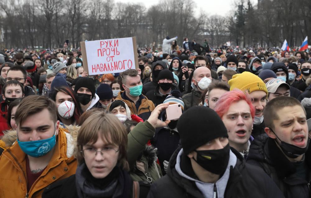 фото ЗакС политика Кремль отказал в диалоге участникам протестной акции 23 января
