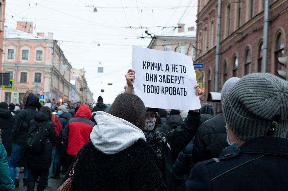 фото ЗакС политика В Смольном ответили на вопросы о перекрытии города во время зимних протестов