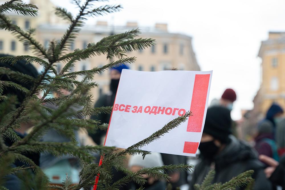 Депутату гордумы Екатеринбурга назначили обязательные работы из-за участия в январском протесте