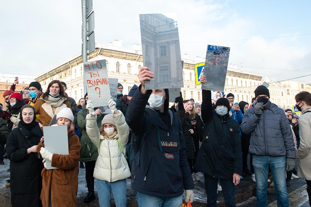 """фото ЗакС политика """"Медуза"""": ФСБ насчитала 90 тысяч участников митингов 23 и 31 января"""