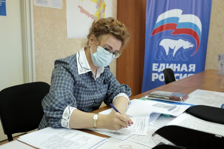 фото ЗакС политика Рахова заявилась на праймериз и в Госдуму, и в ЗакС