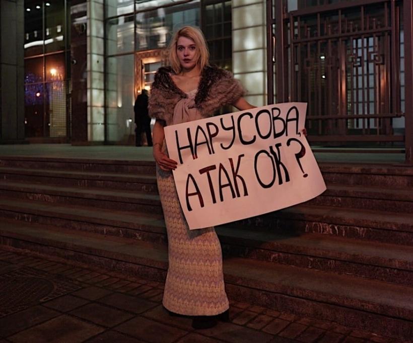 """""""А так ок?"""": Журналистка вышла в пикет в вечернем платье после слов Нарусовой о """"маргинальных"""" пикетчиках"""