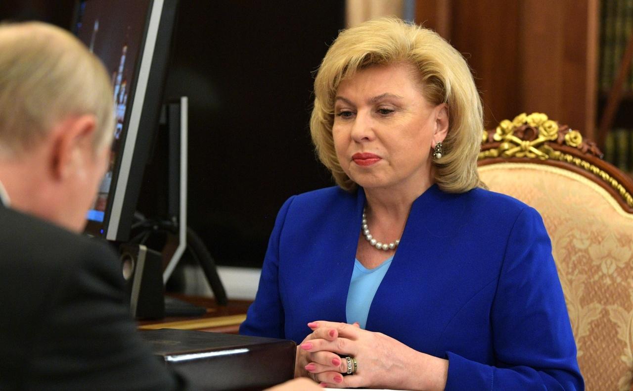 Москалькову переизбрали уполномоченным по правам человека в РФ еще на пять лет