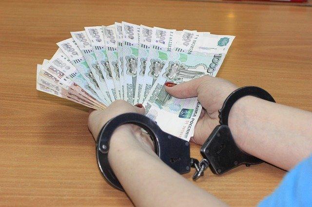 фото ЗакС политика В Генпрокуратуре назвали регионы с самым высоким уровнем коррупции