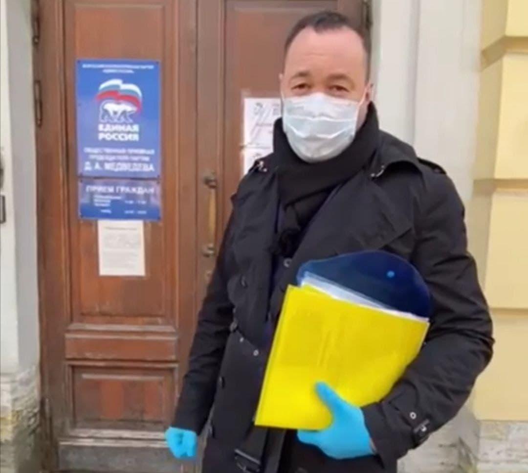 """фото ЗакС политика """"Парламенту нужна перезагрузка"""": Анохин подал документы на праймериз в ЗакС"""